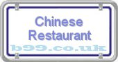 chinese-restaurant.b99.co.uk